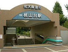 北大阪急行「桃山台」駅